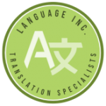 Language Inc logo